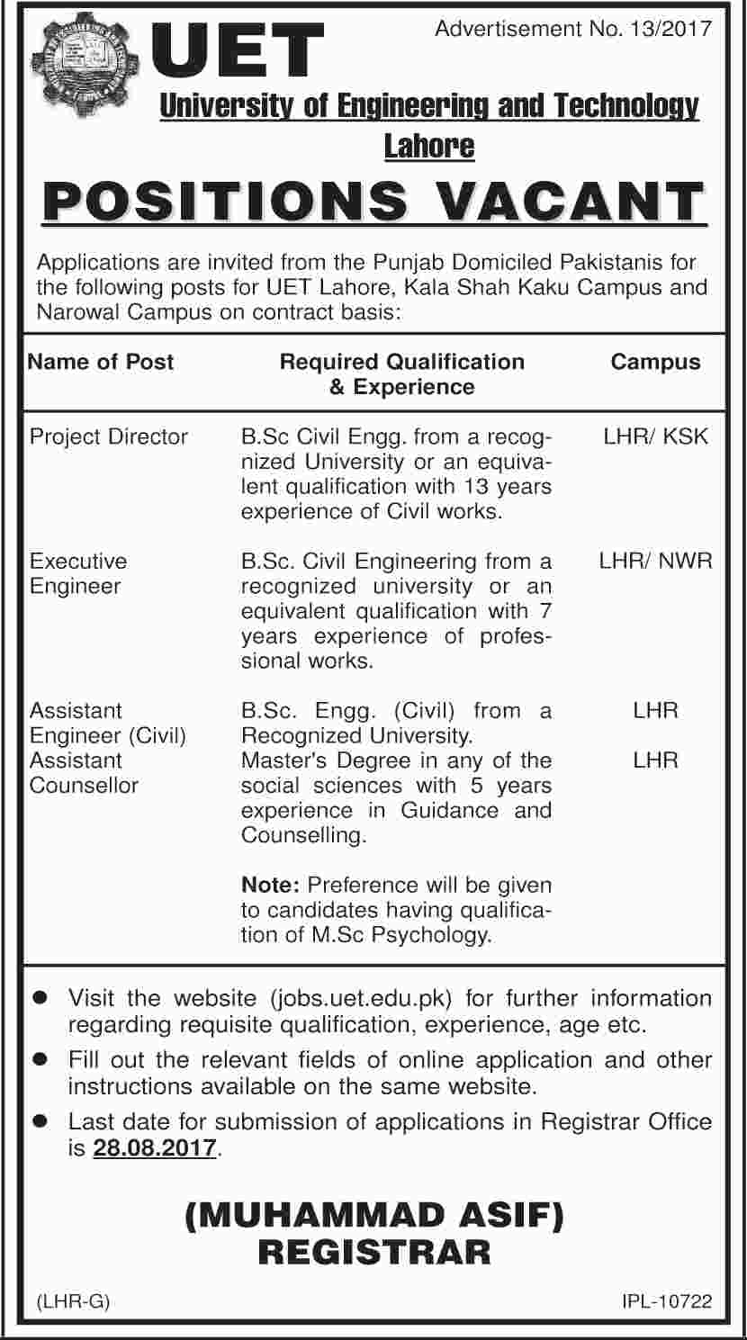 University Of Engineering And Technology Jobs 16 Aug 2017