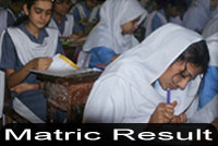 matric-result