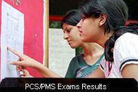 pcs-pms-exam-results