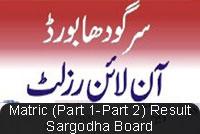 sargodha-matric-result