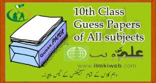 10th-class-guess-papers