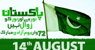 Happy-Independence-Day-of-Pakistan-14-August-2019-Wallpaper-