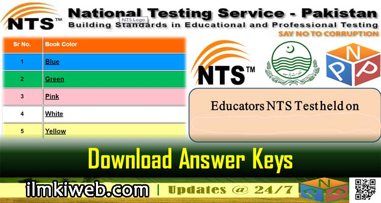 educator-nts-test-2017-answer-keys