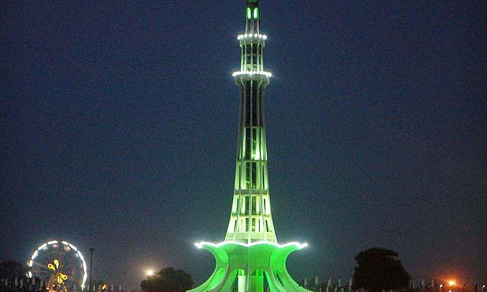 menare pakistan pics on 14 august