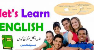 self-study-spoken-english-coursebook