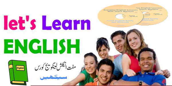 english speaking course free pdf