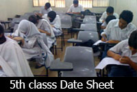 5th-class-date-sheet