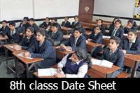 8th-class-datesheet