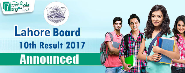 intermediate past papers karachi board Bsek karachi board is also known as board of intermediate education karachi and it was founded in students will also get the details regarding the past papers.