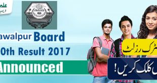 bahawalpurr-Board-matric-10th-Result-2017-declared