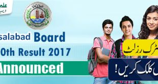 faisalabad-Board-10th-Result-2017-anounced