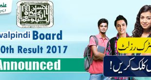 rawalpindi-board-10th-class-result-2017
