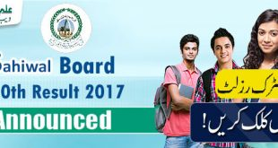 sahiwal-Board-10th-Result-2017-