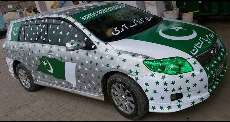 14 august 2018 profile pics dp flag dresses pics for Auto decoration in pakistan