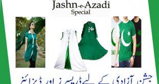 14-august-special-dresses-design