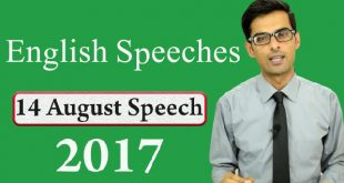 independence-day-14-august-english-speech