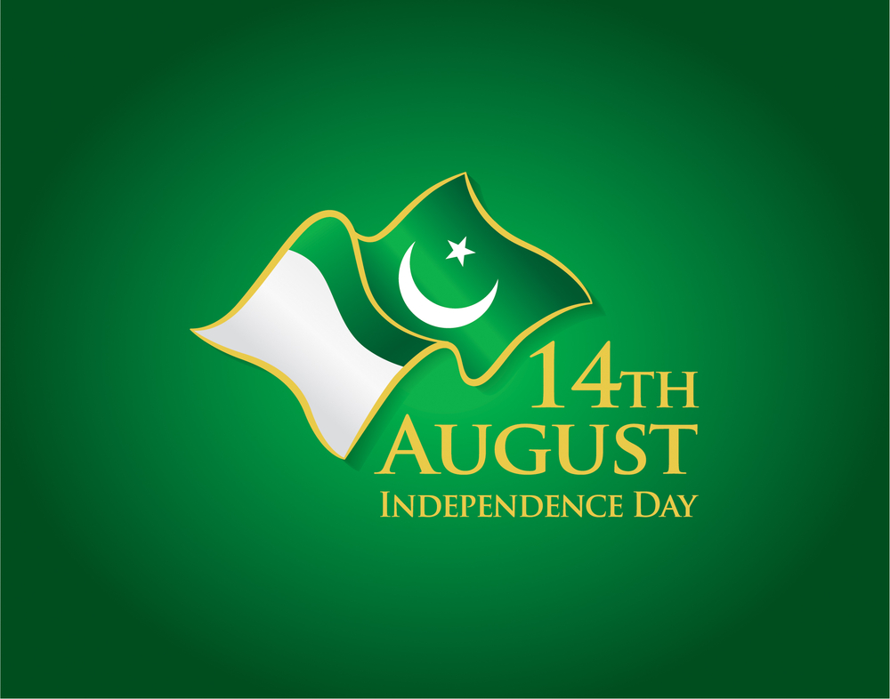 Pakistan independence day pictures