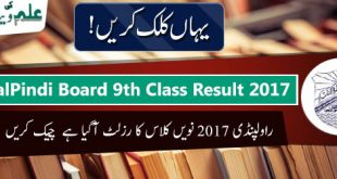 rawalpindi-board-9th-class-result-2017