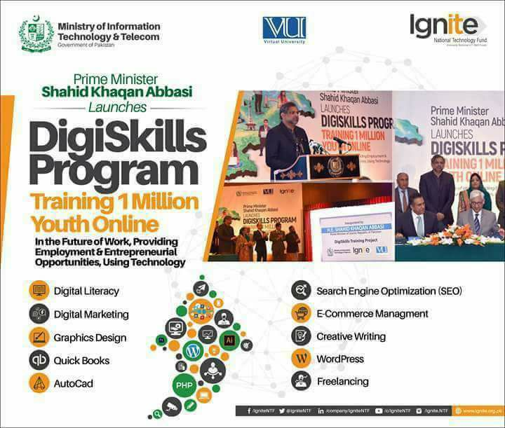 digi skills training program 2018 pakistan