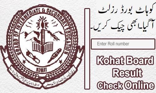 kohat-board-result