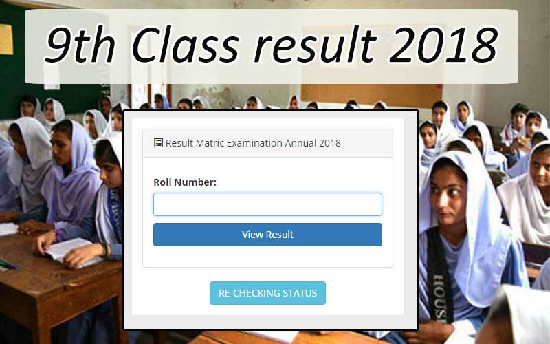 9th-class-Result-2018