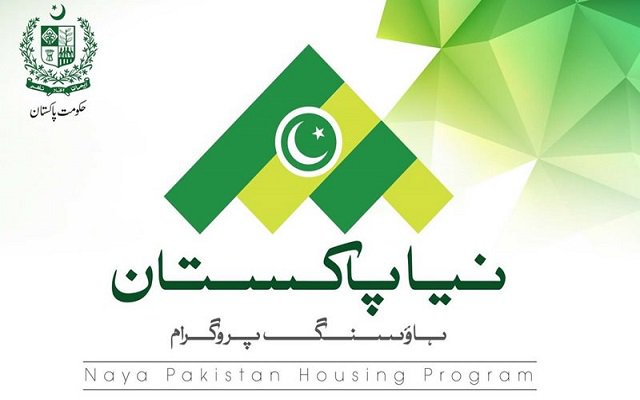 Naya-Pakistan-Housing-Programme form
