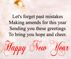 happy new year-wishes-for-friends