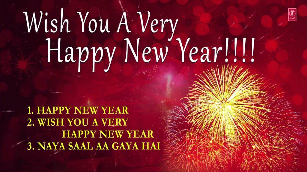 happy new year 2020 shayar In Urdu Hindi english