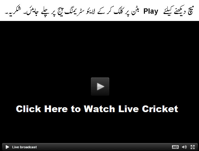PTV Sports Live PSL Streaming