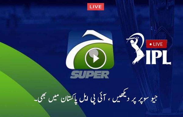Geo Super Live IPL Streaming