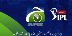 Geo Super Live IPL Streaming